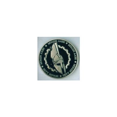 Endangered Black Rifle Challenge Coin