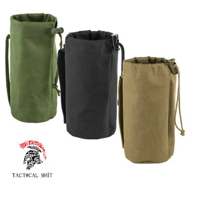 MOLLE Hydration Bottle Pouch
